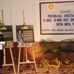 Buffet Ramadhan 2012 Nostalgia P.Ramlee di Eastin Hotel